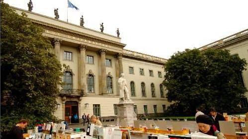 德国康茨坦茨大学