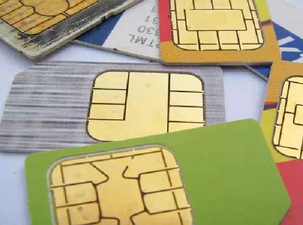 德国手机SIM卡