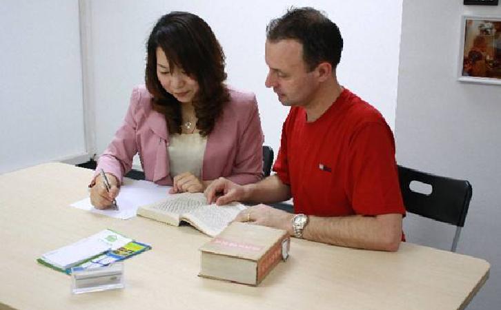 韩国小语种教学
