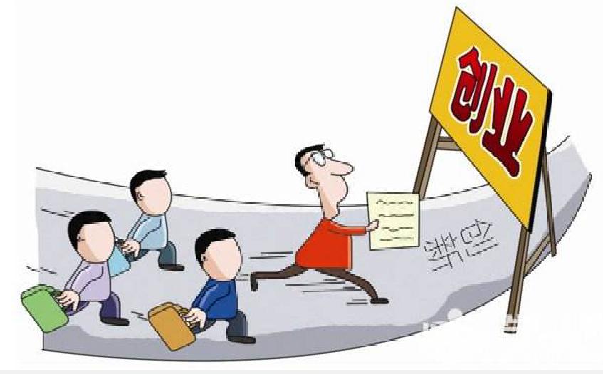 韩国自主创业